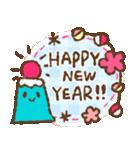 年間行事♥挨拶♥お祝い言葉(個別スタンプ:01)