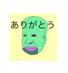 てきとうなやつー(個別スタンプ:01)