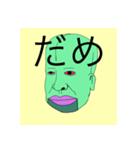 てきとうなやつー(個別スタンプ:04)