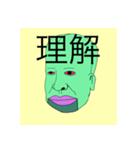 てきとうなやつー(個別スタンプ:05)