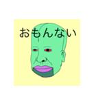 てきとうなやつー(個別スタンプ:08)