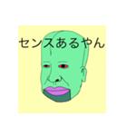 てきとうなやつー(個別スタンプ:09)