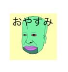 てきとうなやつー(個別スタンプ:10)