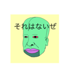 てきとうなやつー(個別スタンプ:14)