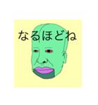 てきとうなやつー(個別スタンプ:15)