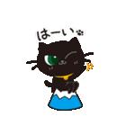 黒猫ニャッタのニャッタンプ(個別スタンプ:01)