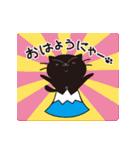 黒猫ニャッタのニャッタンプ(個別スタンプ:03)