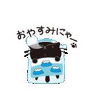 黒猫ニャッタのニャッタンプ(個別スタンプ:04)