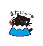 黒猫ニャッタのニャッタンプ(個別スタンプ:05)