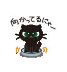 黒猫ニャッタのニャッタンプ(個別スタンプ:07)