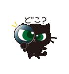 黒猫ニャッタのニャッタンプ(個別スタンプ:08)