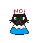 黒猫ニャッタのニャッタンプ(個別スタンプ:10)