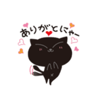 黒猫ニャッタのニャッタンプ(個別スタンプ:11)