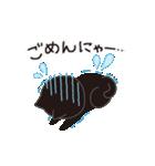 黒猫ニャッタのニャッタンプ(個別スタンプ:12)