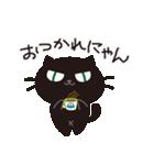 黒猫ニャッタのニャッタンプ(個別スタンプ:14)