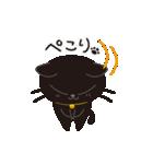 黒猫ニャッタのニャッタンプ(個別スタンプ:19)