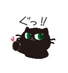 黒猫ニャッタのニャッタンプ(個別スタンプ:20)