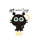 黒猫ニャッタのニャッタンプ(個別スタンプ:21)