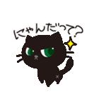 黒猫ニャッタのニャッタンプ(個別スタンプ:23)