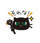 黒猫ニャッタのニャッタンプ(個別スタンプ:24)