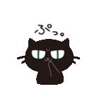 黒猫ニャッタのニャッタンプ(個別スタンプ:29)