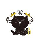 黒猫ニャッタのニャッタンプ(個別スタンプ:30)