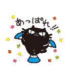 黒猫ニャッタのニャッタンプ(個別スタンプ:32)