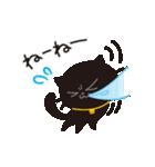 黒猫ニャッタのニャッタンプ(個別スタンプ:34)