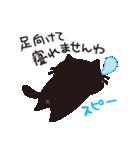 黒猫ニャッタのニャッタンプ(個別スタンプ:35)