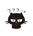 黒猫ニャッタのニャッタンプ(個別スタンプ:37)