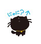 黒猫ニャッタのニャッタンプ(個別スタンプ:38)