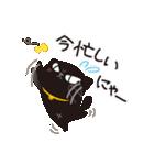 黒猫ニャッタのニャッタンプ(個別スタンプ:39)