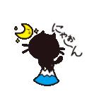 黒猫ニャッタのニャッタンプ(個別スタンプ:40)