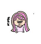 honest girl♡(個別スタンプ:07)