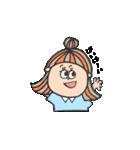 honest girl♡(個別スタンプ:11)