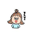 honest girl♡(個別スタンプ:12)