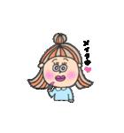 honest girl♡(個別スタンプ:24)