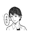 モノクロ・K・ボーイズ 4(個別スタンプ:04)
