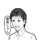 モノクロ・K・ボーイズ 4(個別スタンプ:05)