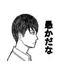モノクロ・K・ボーイズ 4(個別スタンプ:18)