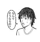 モノクロ・K・ボーイズ 4(個別スタンプ:33)