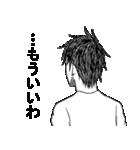 モノクロ・K・ボーイズ 4(個別スタンプ:36)