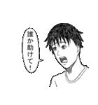 モノクロ・K・ボーイズ 4(個別スタンプ:40)