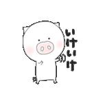 気持ちを伝えるハニーぶぅ(個別スタンプ:08)