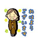 心の癒やし「ほんわかおばあちゃん」(個別スタンプ:01)