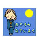 心の癒やし「ほんわかおばあちゃん」(個別スタンプ:02)