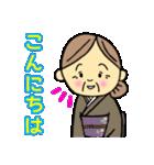 心の癒やし「ほんわかおばあちゃん」(個別スタンプ:03)