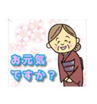 心の癒やし「ほんわかおばあちゃん」(個別スタンプ:16)