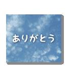 空のココロ【たくさんのありがとう】(個別スタンプ:01)