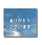 空のココロ【たくさんのありがとう】(個別スタンプ:02)